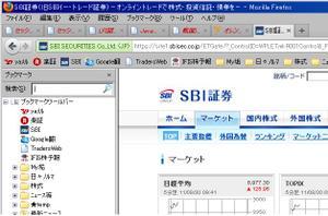 Firefox601