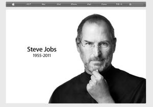 Appletoppage