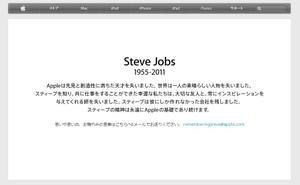 Appletoppage2