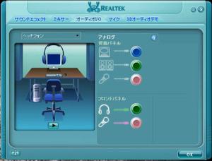 Realtek01